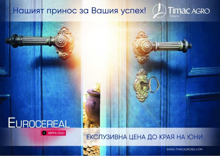 NP формулацията EUROCEREAL® 10-24-0 MPPA-DUO - уникално решение за старт на есенните култури!
